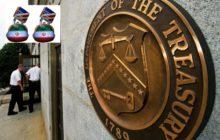 وزارت خزانهداری آمریکا تحریمهای جدیدی علیه ایران اعمال کرد