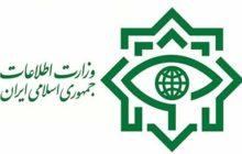 رئیس جدید اداره اطلاعات شهرستان شاهینشهر و میمه معرفی شد