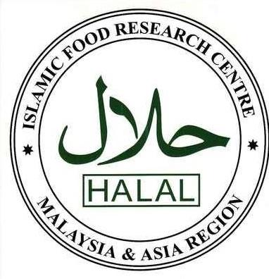 رییس سازمان ملی استاندارد از تصویب علامت استاندارد حلال در ایران خبر داد