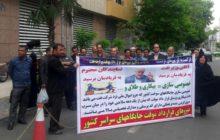 دولت و نمایندگان مجلس به فریاد ۳۸ هزار نیروی قرارداد موقت وزارت نفت برسد/کارگران ایران در حال مرگ هستند