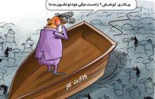 شهرستان شاهینشهر و میمه بعد از لنجان و خوانسار بالاترین آمار بیکاری استان اصفهان را به خود اختصاص داد