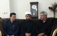 امروز صورت گرفت؛ دیدار اعضای شورای شهر شاهینشهر با خانواده شهید محسن حججی در نجفآباد
