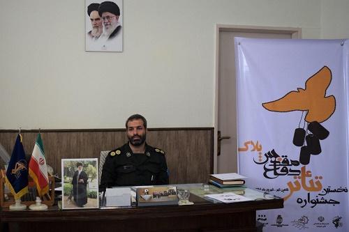اجرای ۶۰ ویژهبرنامه به مناسبت فرا رسیدن هفته بسیج در شاهینشهر و میمه/راه اندازی گشتهای محله محور
