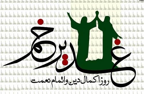 جشن بزرگ ولایت روز جمعه ۱۷ شهریور در مرکز بخش میمه برگزار میشود
