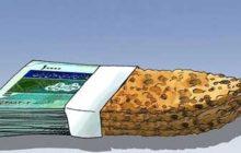 مردم ایران از فردا نان را گرانتر میخرند