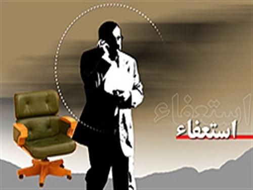 اعضای شورای شهر با استعفای شهردار شاهینشهر اصفهان موافقت کردند