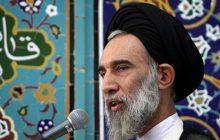 مردم بیشتر به «کظم غیظ» توجه داشته باشند/ اینهمه پرونده قضائی زیبنده ایران اسلامی نیست