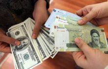 تنها راهحلی که ارزش پول ملی کشور را افزایش میدهد حمایت از کالای ایرانی است