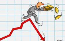 قیمت دلار و سکه طلا کاهش یافت/مرکز آمار نرخ تورم نقطه به نقطه مصرف کننده تیر ماه را ۱۳.۸ درصد اعلام کرد