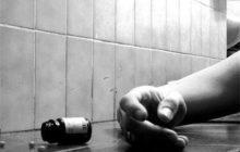 به بهانه خودکشی زوج ایلامی