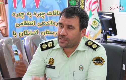 حسین بساطی فرمانده نیروی انتظامی شاهینشهر و میمه شد