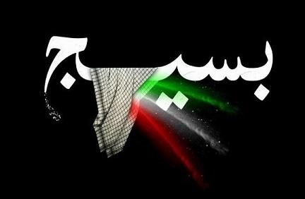 اجرای ۱۵۰ ویژهبرنامه به مناسبت هفته بسیج در شهرستان برخوار