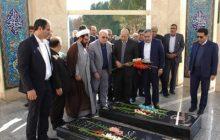 استاندار اصفهان موضوع پرداخت نشدن عوارض آلایندگی به شهرداریها را پیگیری کند