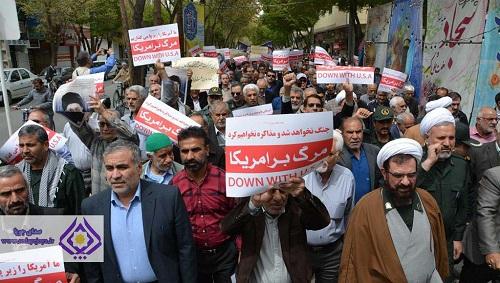 گزارش تصویری از راهپیمایی مردم شاهین شهر در حمایت از سپاه پاسداران انقلاب اسلامی