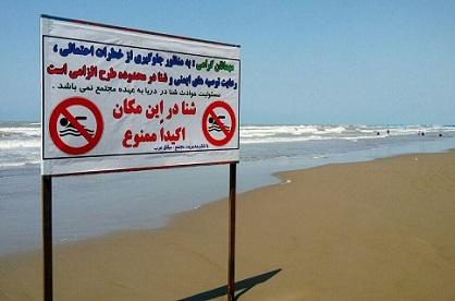 شنا در کانال آب جان تبعه افغان را در شاهینشهر گرفت