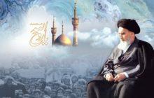 زمان برگزاری مراسم رحلت امام(ره) در شهرهای شهرستان برخوار اعلام شد